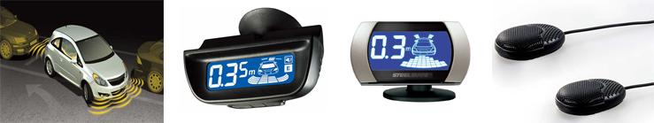 Данные комплекты позволяют дать полную информацию о приближение автомобиля к препятствию по переднему и заднему бамперу автомобиля являются наиболее эффективными парковочными системами