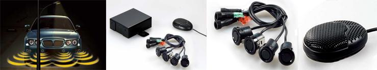 Устанавливаются на передний и задний бампер автомобиля позволяя только информировать автолюбителя звуковым динамиком о приближении  препятствия без отображения с какой стороны находится препятствие